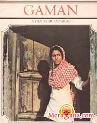 Poster of Gaman (1978) - (Hindi Film)